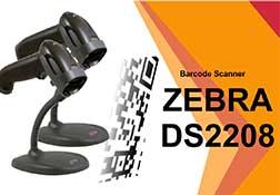 zebra ds2208 2D